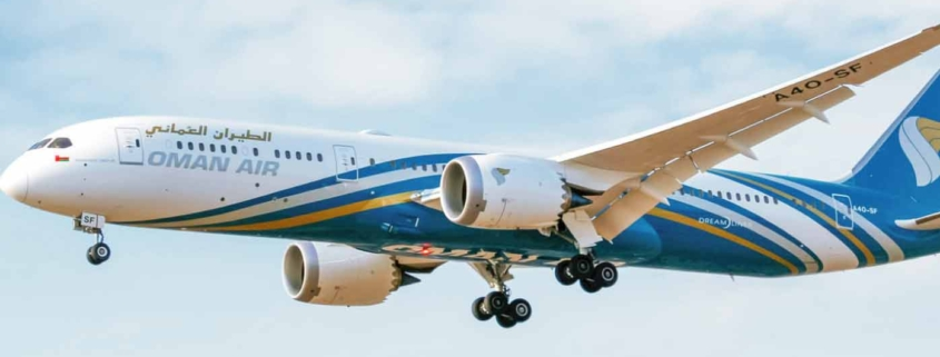 Oman Air will ask Oneworld alliance
