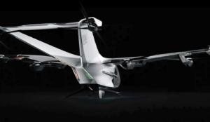 prototype city-airbus
